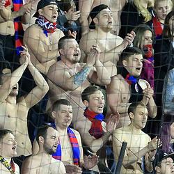 Rasistowskie zachowania kibiców CSKA?